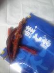 鮭とば.jpg